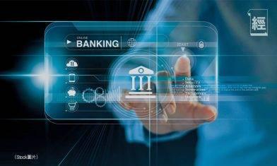 虛銀匯立銀行試業 推三個月定存優惠 最高年利率可達4厘半