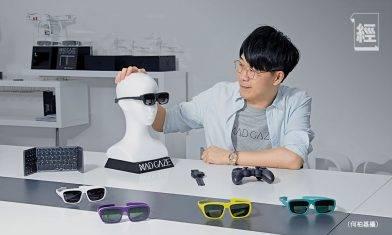 5G將令AR智能眼鏡成新潮流?可人面辨識、導航、即時翻譯餐牌 公幹毋須再帶電腦?