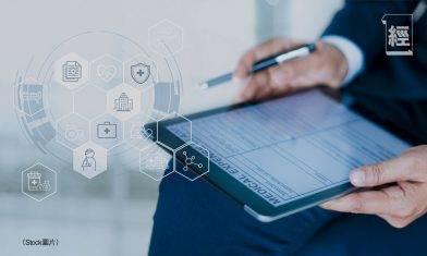保險科技沙盒孵化創新 滙豐、花旗推視像會面、電子簽名遙距投保