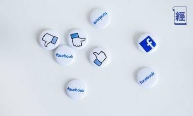 Facebook創辦人朱克伯格聯妻子捐600萬予餐廳望助渡過「疫境」 只相等於普通美國家庭捐8蚊?