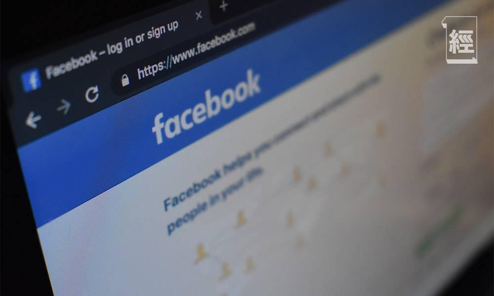 Facebook推商店功能對撼Amazon 直播可tag商品變直銷?