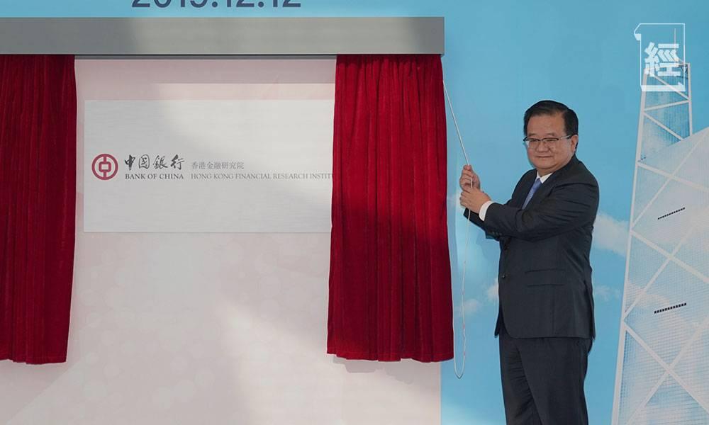 高迎欣辭任中銀香港副董事長兼總裁 傳將出任民生銀行董事長