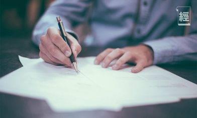同音字極易混淆!寫漏一個標點符號隨時簽名變辭職?認實「孖生」詞語免誤會|Ken Ng