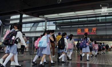 豁免強制檢疫申請 7類人士包括27,000名跨境學童可獲豁免 入境香港毋須隔離