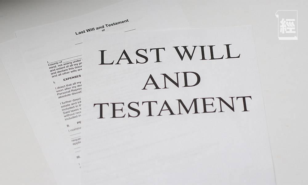 退休前準備善終 如何分配財產避免後人爭拗?家庭信託可成為家族資產防火牆? 黎嘉廉