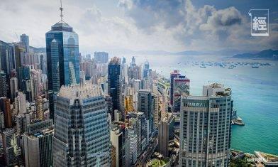 發展局下季僅推兩幅住宅地  第二季提供2,710住宅單位 中環海濱商業地王採雙信封制招標