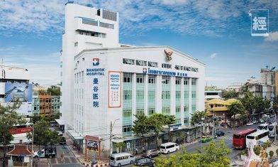 泰國醫療旅遊性價比高 全球五大私院之一BDMS 去年經營現金溢利逾170億泰銖