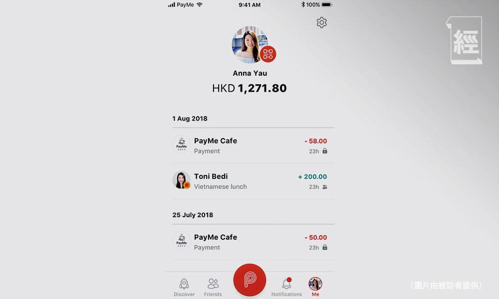 PayMe用戶突破200萬 商業收款急速增加