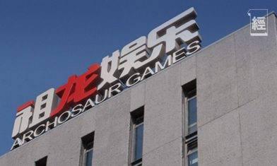 騰訊有份!祖龍娛樂超購3.6倍錄10.1億元孖展 入場費11,716元 快手、SNK均是基石投資者