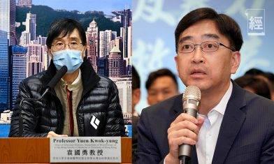 高永文斥袁國勇團隊研究結果「湖北220萬人受感染」說法片面、不具代表性