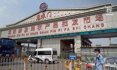 北京封城?新發地農產市場爆第二波疫情 北京機場取消過千航班 中小學再次停課