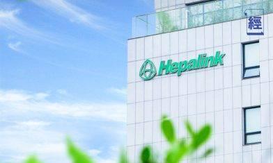 海普瑞藥業擬發行H股 招股價最低18.4元 入場費10,404元 預計7月8日掛牌