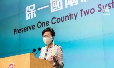 「跨境理財通」開展業務試點 大灣區居民可跨境投資理財產品  林鄭:突顯國家是香港堅實後盾
