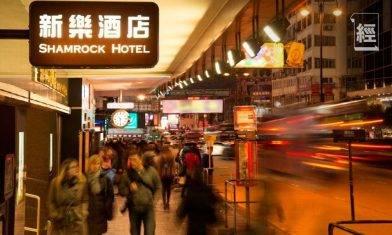 新樂酒店下週六結業 屹立佐敦逾60年 武打巨星李小龍曾是常客