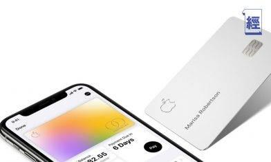 彭博:蘋果正計劃推出Apple Card購買iPad、Mac機可享12個月免息分期優惠