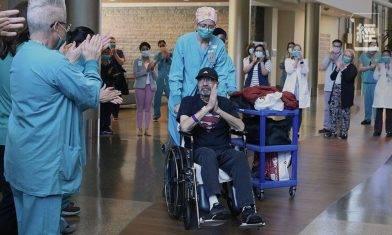 出院後收到873萬元巨額醫療賬單 美國70歲新冠肺炎康復者:差點嚇到心跳再停頓
