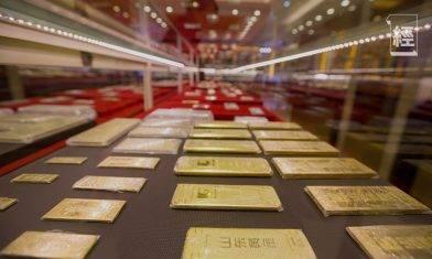 【中概股造假】銅鍍金扮真金抵押 金凰珠寶詐騙融資逾170億港元