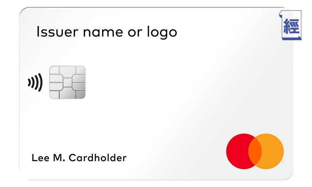 無號碼銀行卡比傳統實體卡更安全 日常交易程序與一般Mastercard無異