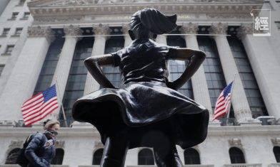 美股道指暴跌1,861點 創3月以來最大單日跌幅 市場憂慮第二波疫情爆發 聯儲局持悲觀經濟展望