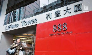 傳利豐私有化後即「開鑊炒魷」 解散約七成香港採購部員工