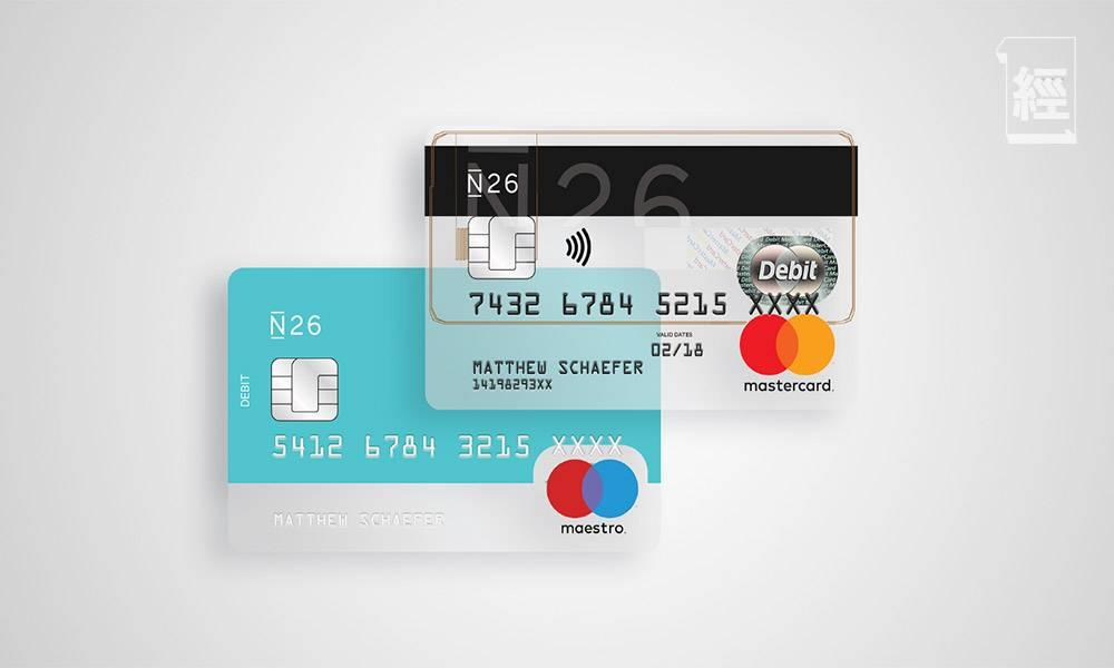 比較8間外國銀行開戶條件|持BNO或特區護照均可、沒有最低存款額、毋須地址要求?虛擬銀行Monzo、bunq、N26等 另附英國PO Box申請教學