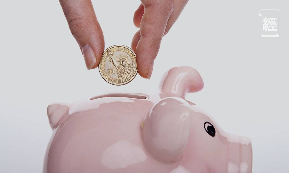 新港元定存優惠 2個月高達10厘息!集友快閃3個月最少賺4,200元