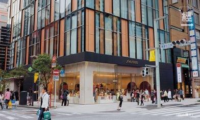 Shiseido資生堂取名自《易經》 148年前靠賣牙膏起家 今成日本最大化妝品企業