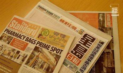 保就業計劃公布第2輪獲批公司名單 星島、巴士的報共領逾2,600萬 鄭若驊丈夫潘樂陶公司領近2,500萬