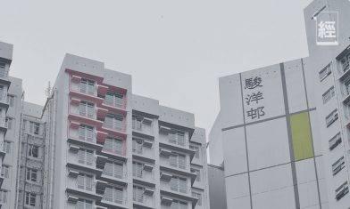 火炭彩禾苑毗鄰駿洋邨 將提供三房兩廁大單位 料可「即買即住」 交通、配套、校網分析