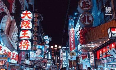 日媒:日本擬放寬4國家公民入境限制 通過檢測毋須隔離 香港人有冇份?