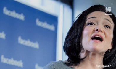 曾任美國財政部首席幕僚、Google營運副總裁  桑德伯加入Facebook 全球用戶三年翻十倍