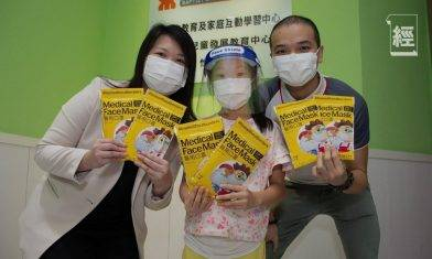新世界累計已捐500萬自家生產口罩抗疫 今捐30萬兒童口罩予基層 鄭志剛:日後會繼續捐