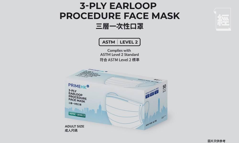 本地口罩|32間香港製造口罩廠商售價、規格、開售日 附訂購連結(不斷更新)