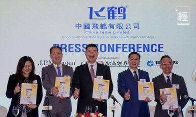 翻版瑞幸?中國飛鶴遭沽空機構Blue Orca斥誇大逾六成奶粉收入