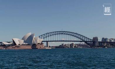 移民澳洲前先了解當地生活 氣候、工作文化、英語詞彙大不同 澳洲人每年20日有薪假期?