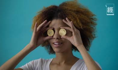 無限量寬注入動力 4大原因令比特幣有望爆升 「最保守都20,000美元」|蔡嘉民