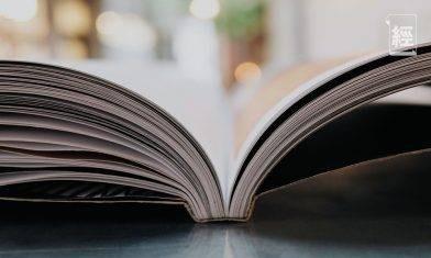 各大出版社推網上書展 買書低至6折、免運費?商務、三聯、SHOPLINE、榆林書店等優惠整合(不斷更新)