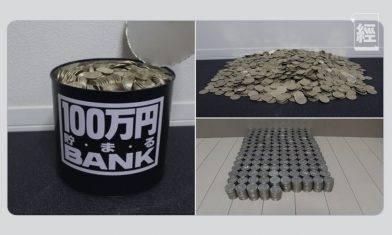 日本網民用「罐頭錢罌」儲錢 只放100円 6年後用罐頭刀開封儲到近6位數?邊度買到儲錢神器?