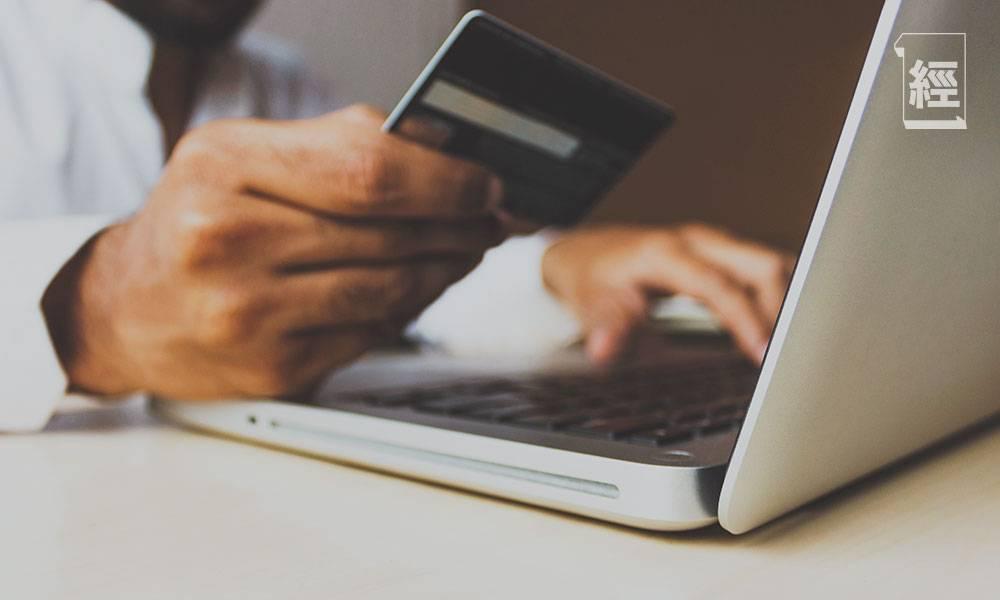 疫情下如何改善理財習慣 應否取消信用卡?|劉啟明