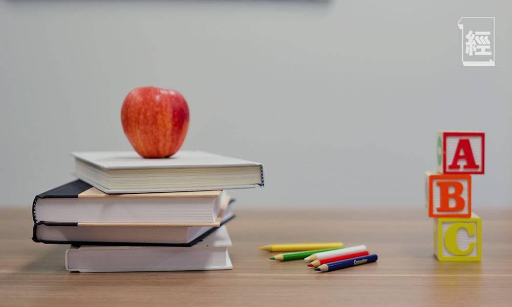 疫情成教育改革契機?談E-Learning與教育局落後20年的資訊科技政策|2047香港說明書