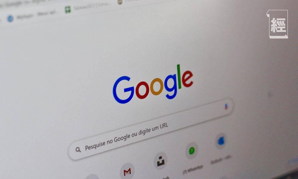 港區國安法|外媒:Facebook 及 Google 有意撤出香港 未來有機會「封網禁言」?