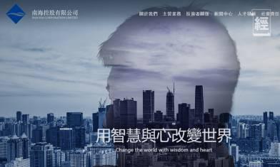 于品海年内第三度抵押香港01母公司股權 合共借貸約6.5億元 金主疑為中國建設銀行