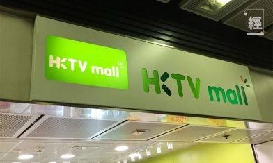 香港電視疑推「100%在家工作計劃」員工限響三聲內聽電話 仲有咩苛刻規矩?