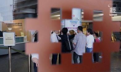 粉嶺皇后山山麗苑首期低至6.1萬 新發展區生活配套或不足 前往港鐵站需半小時