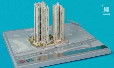 居屋2020唯一市區盤 啟翔苑呎價逾9,000元 鄰近鑽石山站 交通、生活配套完善