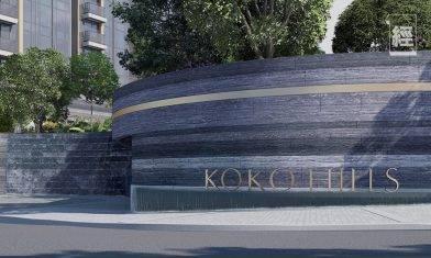 【藍田KOKO HILLS價單】最平787萬買366呎一房 兩房最低呎價19,468元 折實864萬元