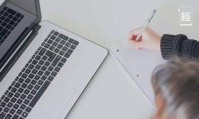 防疫期間如何自我增值?7個網上課程平台推介 Apple、Google推免費線上課程