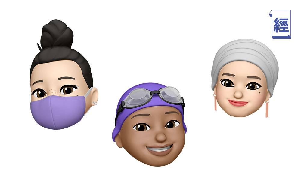 13款新Emoji 率先預覽!首增「跨性別符號」、「意大利手勢」 另推3款新Memoji動作 預料今年10月上線