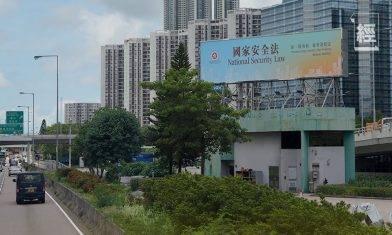 修例風波一年後|甘文鋒:暴力手段踐踏民主價值 李傲然:一國兩制騙局早被拆穿|2047香港說明書