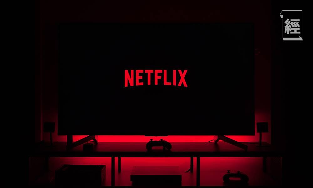 Netflix 業績出爐 上半年付費人數增加2500萬 唯估計增長將放緩 盤後急跌近一成